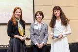 Denning Award Presentation